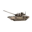 "Panzer ""T-14 Armata"" 1:72"